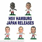 HSV HAMBURG Japan Miniatures MicroStars - Choose from 5 different figures