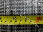 Flymesh & Insect screen - stainless steel woven wire mesh