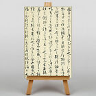 LARGE WALL ART 30x20 Inch - Oriental Japanese - Script