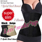 Black Slim Tummy Control Waist Cincher Belt Girdle Body Shaper Corset underwear