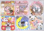 Variety Sack of 71 Stickers / Flakes (Your Choice of Design) ~KAWAII!!