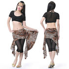 SK05# Dancewear Belly Dance Costume Leopard Zebra Skirt 3 Colors