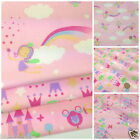 Pale Pink princess fat quarter/ metre bundles  & fabric per 1/2 mt 100 % cotton