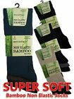 3 Mens Bamboo Non Elastic Cotton Loose Wider Top Socks / UK 6-11