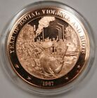 Bronze Proof Medal Year of Racial Violence and Riots 1967