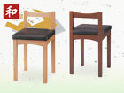 """Counter chair """"Furniture Japanese Wa‐style Chair Home & Restaurant Two set"""" H01"""