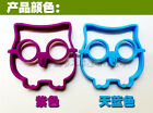 HOTCute Silicone Animals Egg Fried Shaped Mould Shaper Ring Kitchen Cooking Tool