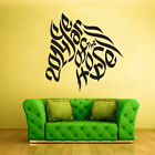 Wall Vinyl Sticker Decal Animal Horse Head Quote Sign New Year Cristmas (Z2119)