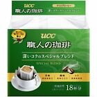 UCC Shokunin-no Personal Coffee Drip Spcial Blend 18pcs From Japan