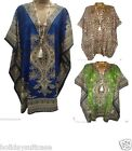LADIES WOMANS TROPICAL BEACH SUMMER HOLIDAY KAFTAN COVER UP TOP SIZE 10-26 UK