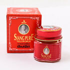 NEW Yellow Siang Pure Balm 12g. Relief muscle pain Massage Pain Dizziness T0083