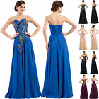 PEACOCK Bridesmaid Formal Prom Dress Cocktail Ball Evening Party Gown PLUS 2~24