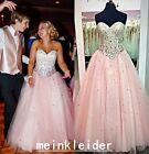 Pink Tulle Quinceanera Dress With Beads Sequins Cheap Prom Party Evening Gowns