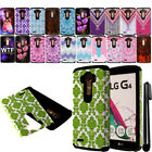 For LG G4 H815 F500 VS986 H810 Shockproof HYBRID Silicone HARD Case Cover + Pen