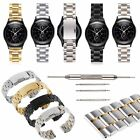 Stainless Steel Watch Lock Band for Samsung Gear 2 & S2 Classic & LG G R W100