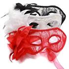 Lace Flower Feather Venetian Masquerade Ball Carnival Eye Mask Party Costume LA