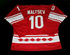 ALEXANDER MALTSEV HOCKEY JERSEY USSR CCCP RUSSIA NEW SEWN ANY SIZE