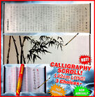 LARGE Chinese Calligraphy scroll Reusable Magic Writing Brush included new