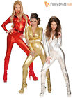 Ladies Sexy Catsuit Adult Metallic 1970s Fancy Dress Costume Disco Outfit Womens