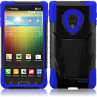 For LG Optimus F3 LS720 MS659 Hybrid Hard Case Soft Silicone Cover Kickstand