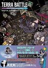 Terra Battle Official Strategy Guide 1st period Book JAPAN ios android F/S J5215