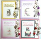 Thank You Gift from Bride and Groom to maker of Wedding Cake, Handbag Charm