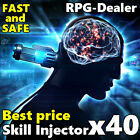 EVE Online Skill Injector x1-50 | also PLEX / ISK | FAST & SAFE Service