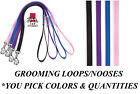 Внешний вид - 1-Fashion Grooming LOOP for DOG CAT PET Table Arm Bath LOOP Restraint NOOSE 18""