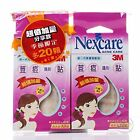 3M NEXCARE ACNE DRESSING PIMPLE STICKERS PATCH COMBO Absorbing Cover 2 pack $11.99 USD on eBay