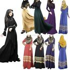 Women's Muslim Maxi Dress Ladies Abaya Jilbab Islamic Cocktail Long Sleeve Dress