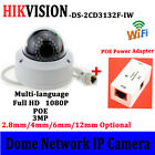 DS-2CD3132F-IW HIKVISION 3MP 1080P Full HD POE IR Outdoor Dome Network IP Camera