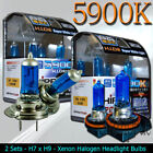 XENON HID HALOGEN HEADLIGHT BULBS 2014 2015 VOLVO S60 S80 - HIGH & LOW BEM
