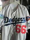 Brand New Majestic Los Angeles Dodgers #66 Yasiel Puig Dual patch sewn Jersey