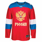 Russia Hockey 2016 World Cup Of Hockey Premier Replica Red Jersey