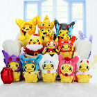 POKEMON Monsters Pikachu Pokeball Toy&Mini Blocks Cute Soft Plush Doll Gift