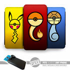 UNIVERSAL FIT Printed Phone Case Cover : Poketails : Charmander Pikachu Squirtle