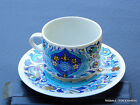 "VILLEROY & BOCH ""IZMIR"" MILANO SHAPE OVER SIZE CUP & SAUCERs  MADE IN LUXEMBORG"