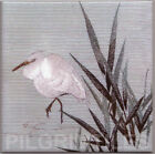 Metric Porcelain Tiles Japanese Bird Walls Floors Kitchen Bathroom