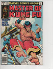 Master of Kung Fu #82 (11/79) FN (6.0) Zeck! Great Bronze Age!