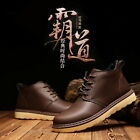 New Men's Winter Warm Leather Waterproof Light Boots High top Casual  Shoes