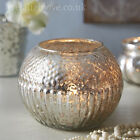 Antique Style Mercury Silver Glass Large Round Textured Tea Light Holder