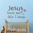 Jesus Loves Me Wall Decal Bible Inspirational Quote Living Room Removable Decor