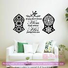 Nalayn Mubarak Wall Stickers Islamic Quote Decals Muhammad (pbuh) Nalain Pak Art