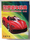 Collectible Poker Poker Playing cards - WORLD LUXURIOUS CAR