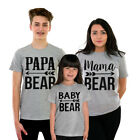 Mama Papa Baby Bear T-shirts Cute Babygrow New Mother Family Gift Mothers Day UK
