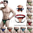 Men Solid Color Silm Fit Magnetic Healthy Slip Brief Shorts Cotton Underwear CA
