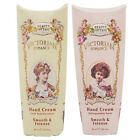 Beauty Cottage Vitamin E Aloe Vera Smooth & Intense Moisturizing Hand Cream 30g