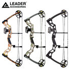 """Leader Accessories Compound Bow Hunting 50-70lbs 25"""" - 31"""" with Max Speed 310fps"""