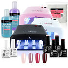 Kyпить Mylee Bluesky Kit UV Lamp 4 Colours Gel Nail Polish Top Base Prep & Wipe Remover на еВаy.соm