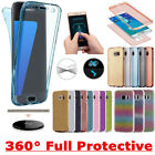 Shockproof 360° Silicone Protective Clear Case Cover For Motorola Smart Phone